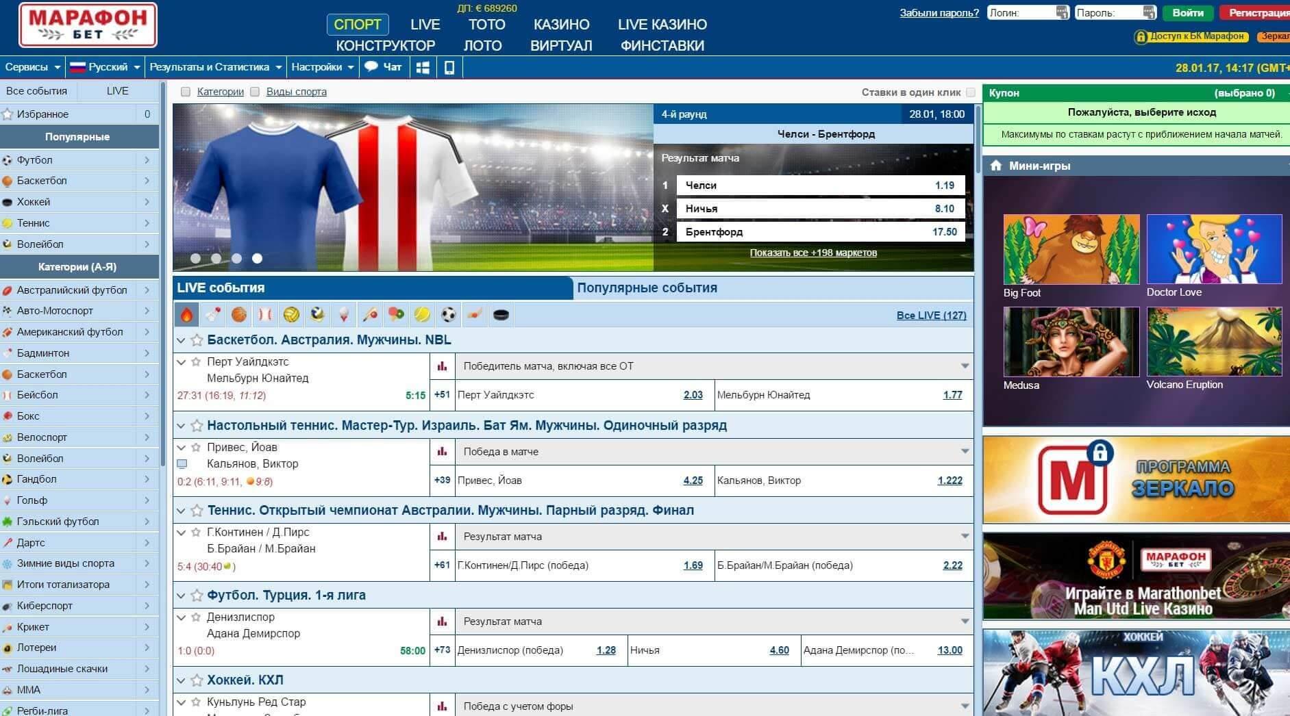 Футбол испания примера турнирная таблица