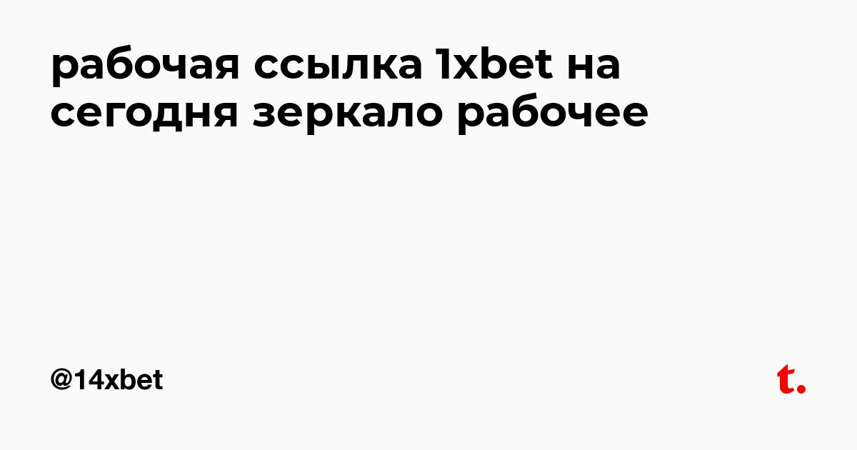 Обзор букмекерской конторы Лига Ставок - Регистрация