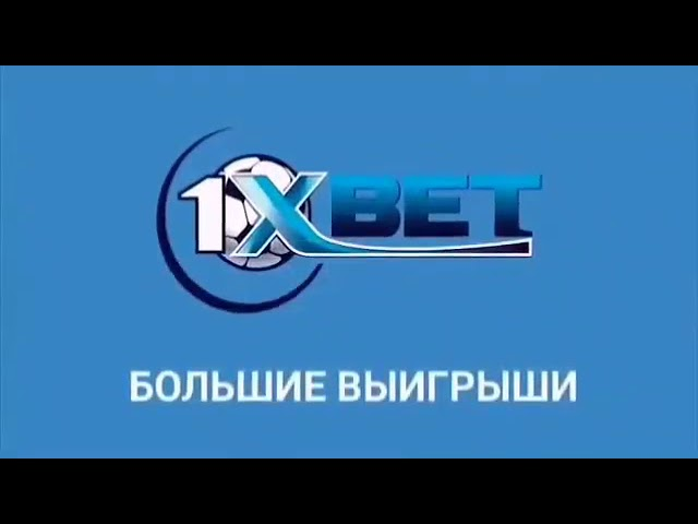 Официальное приложение 1XBET для Android — скачать