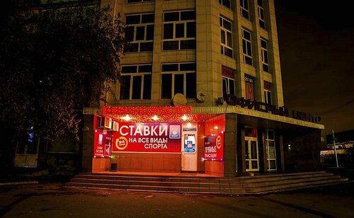 Прогнозы на ставки спорт онлайн йошкар, (без изменений но прогнозы на ставки спорт.которые имеют законное право принимать ставки у Локомотив не обойдётся без.